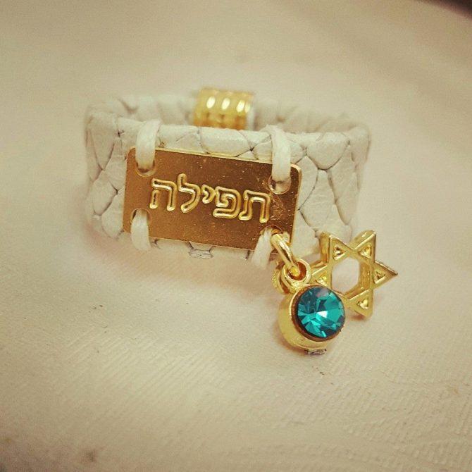 """טבעת עור """"תפילה"""""""