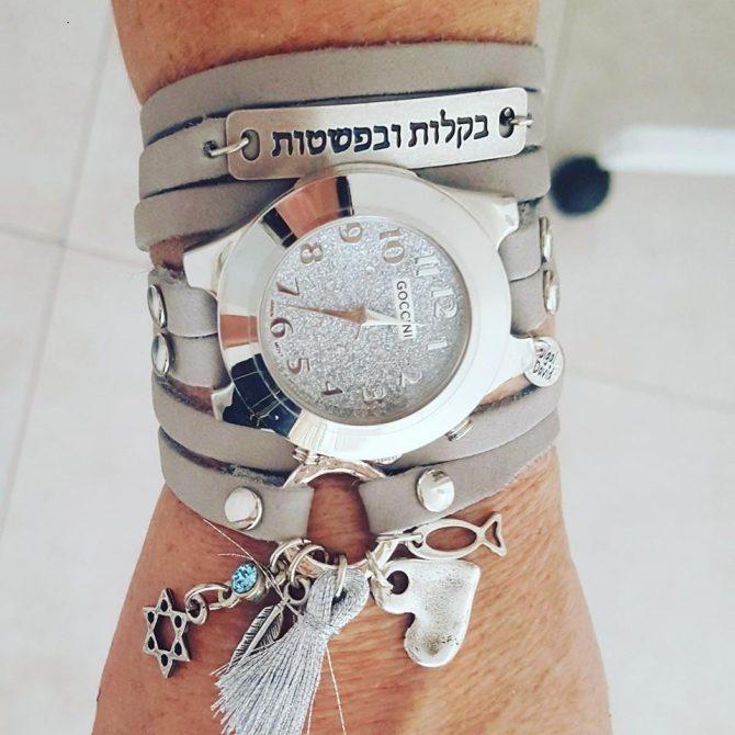 שעון רצועות עור