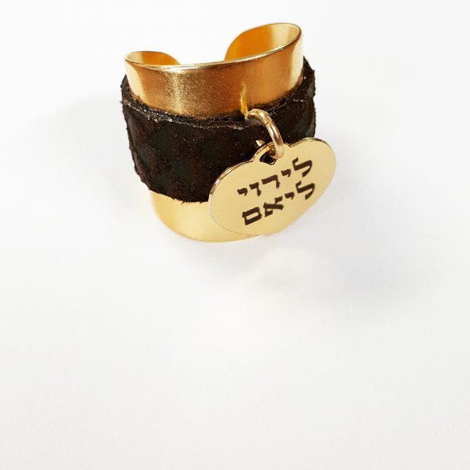 טבעת שילוב עור