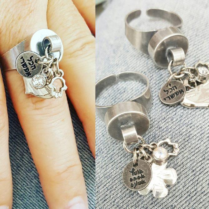 טבעת אלמנטים