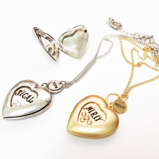 לב אהבה ומשאלה