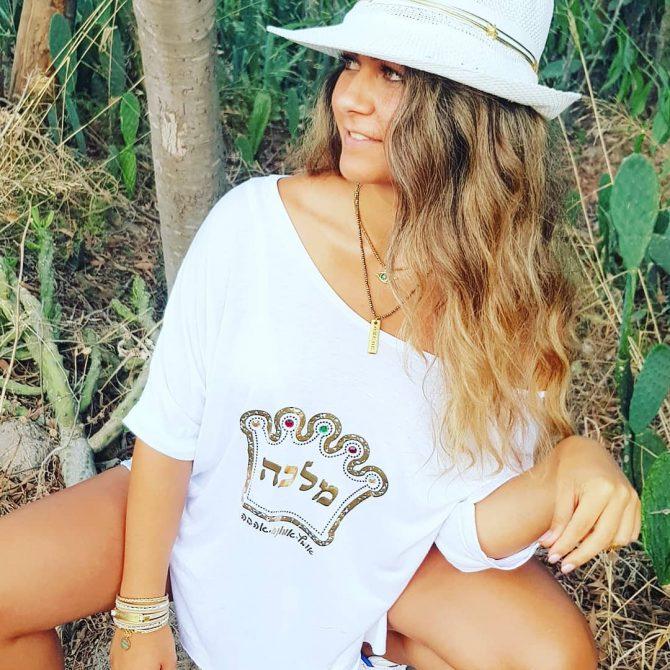 חולצת מלכה 👑