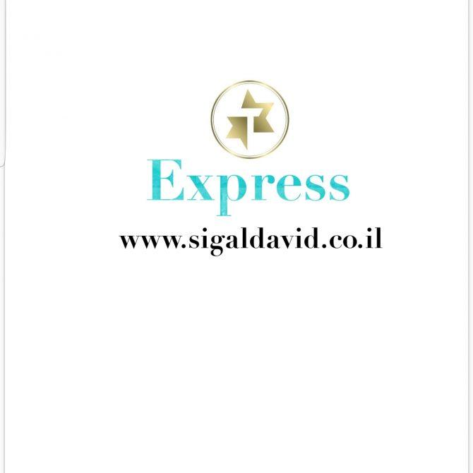 Express של הטבות