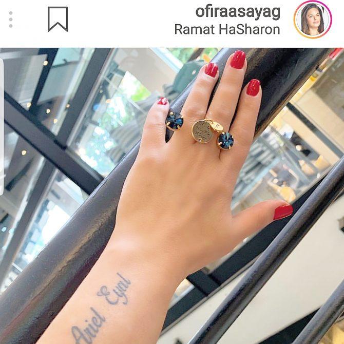 טבעת 3 עם חריטה אישית