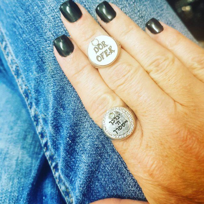 טבעת חותם אישית
