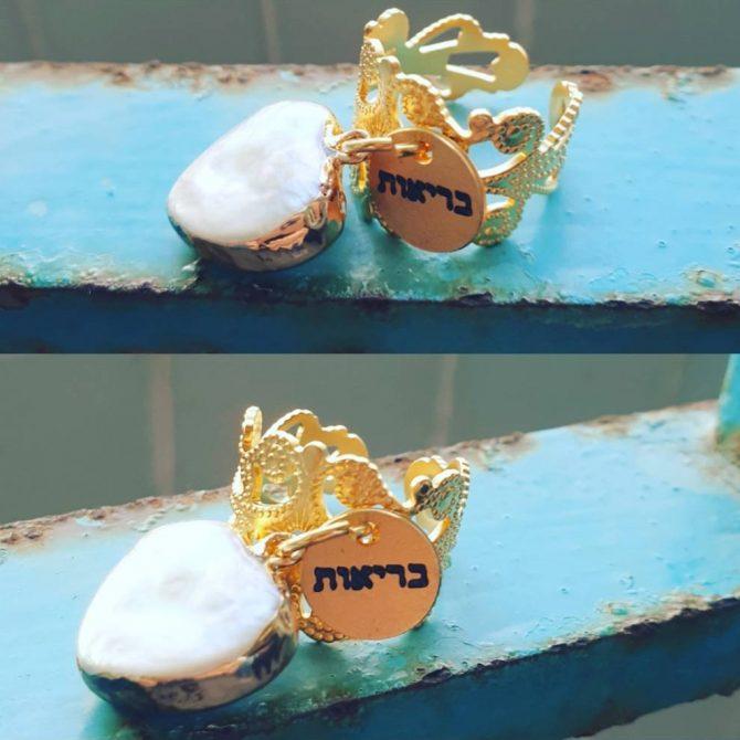 טבעת תחרה בשילוב צדף