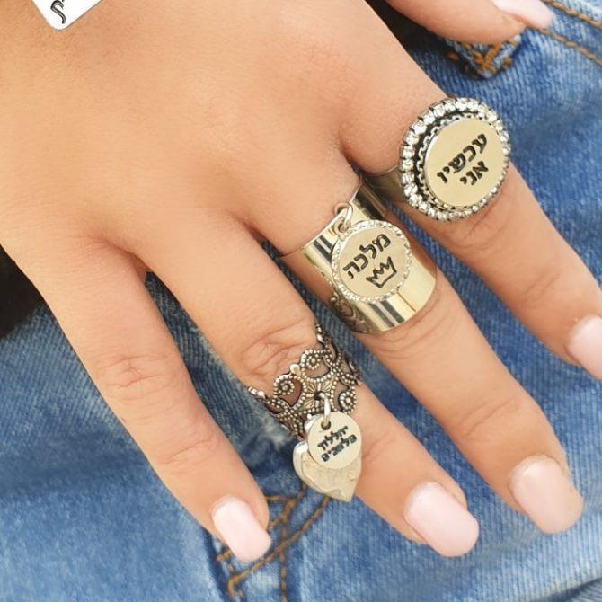 טבעת צינור