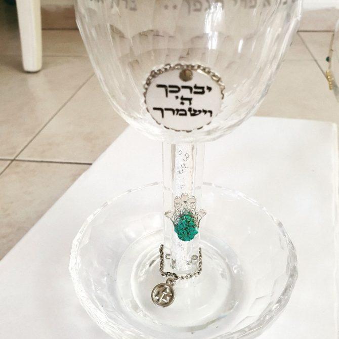 כוס קידוש ברכת הכהנים