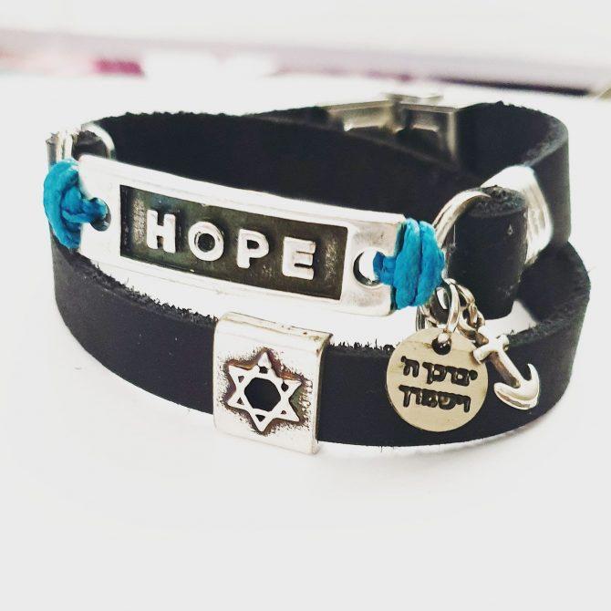 צמיד ליפוף hope
