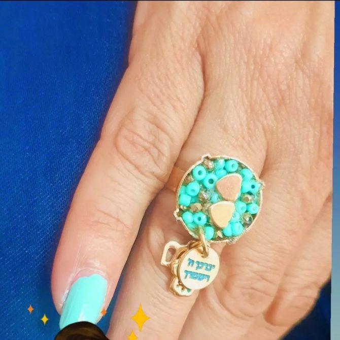 טבעת חרוזים וברכה